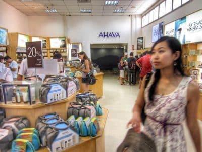 AHAVA factory store