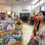 AHAVA-factory-store