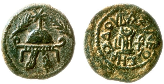NT coins Bronze Issar