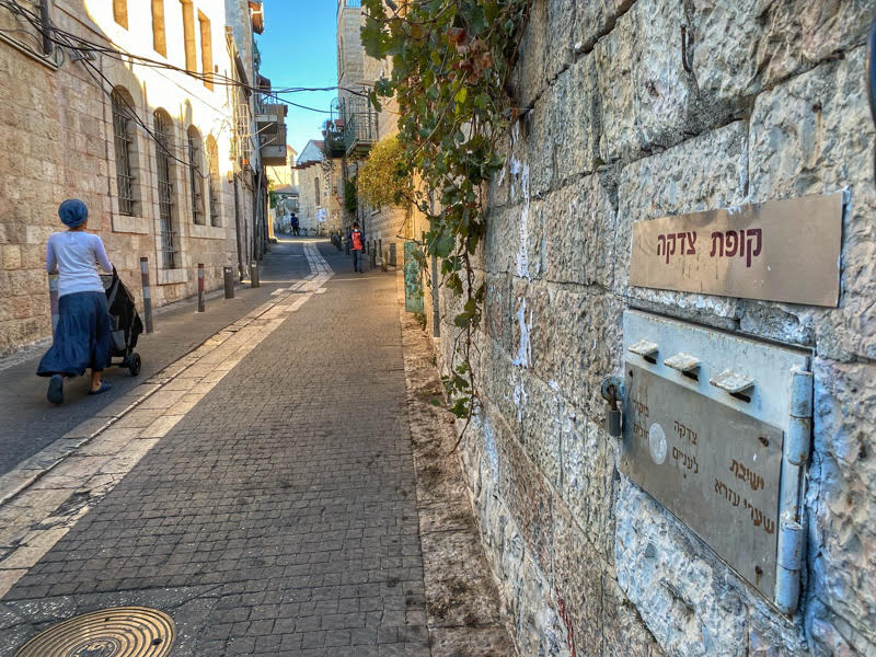 Nachlaot street