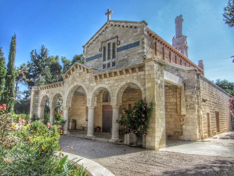 Our Lady of the Ark of the Covenant Church in Kiryat Yaarim