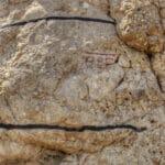 PEF-Rock