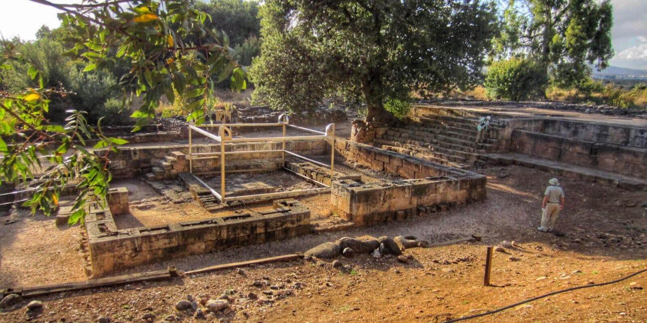 Tel-Dan-Altar