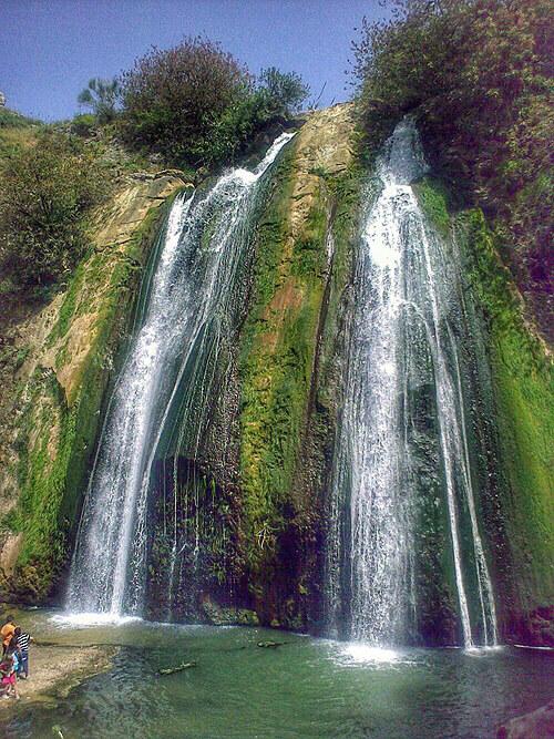 ayun-stream