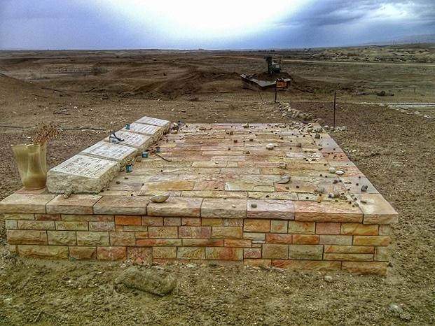 beit-haaravah-cemetery