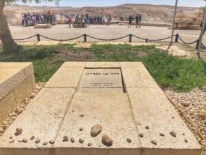 ben-gurion-tomb