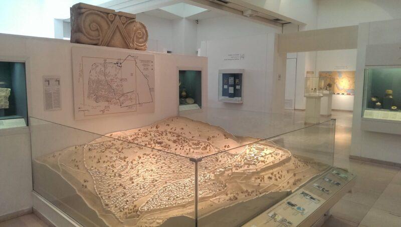 The Bible Lands Museum Jerusalem
