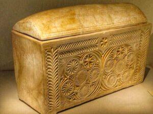 caiaphas-ossuary