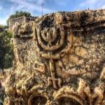 capernaum synagogue menorah