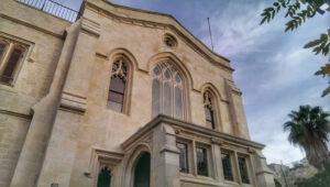 christ church facade