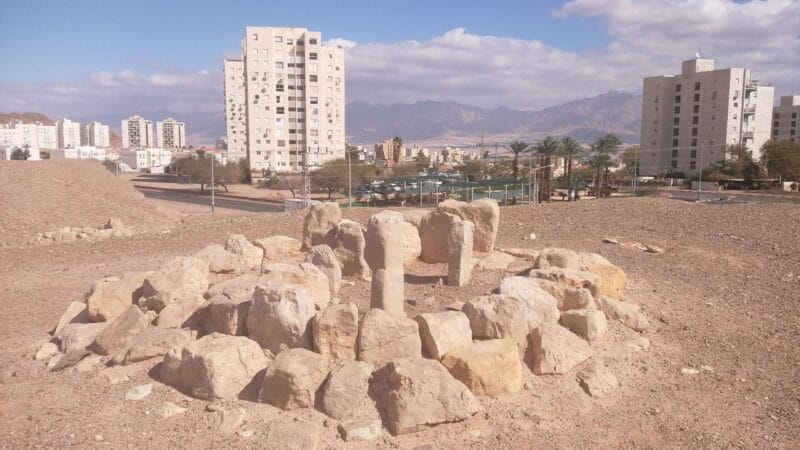 eilat-neolithic-shrine