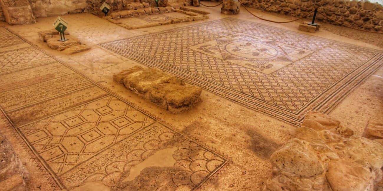 ein-gedi-mosaic-synagogue
