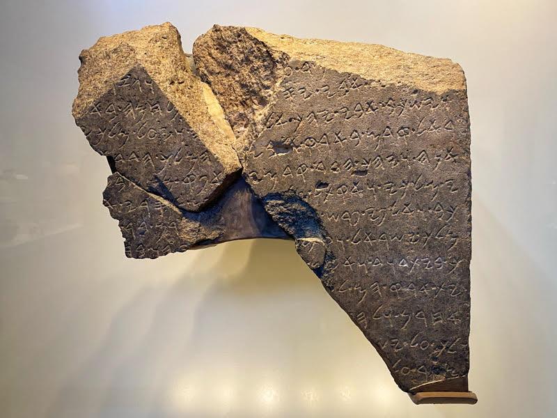 house of david tel dan inscription