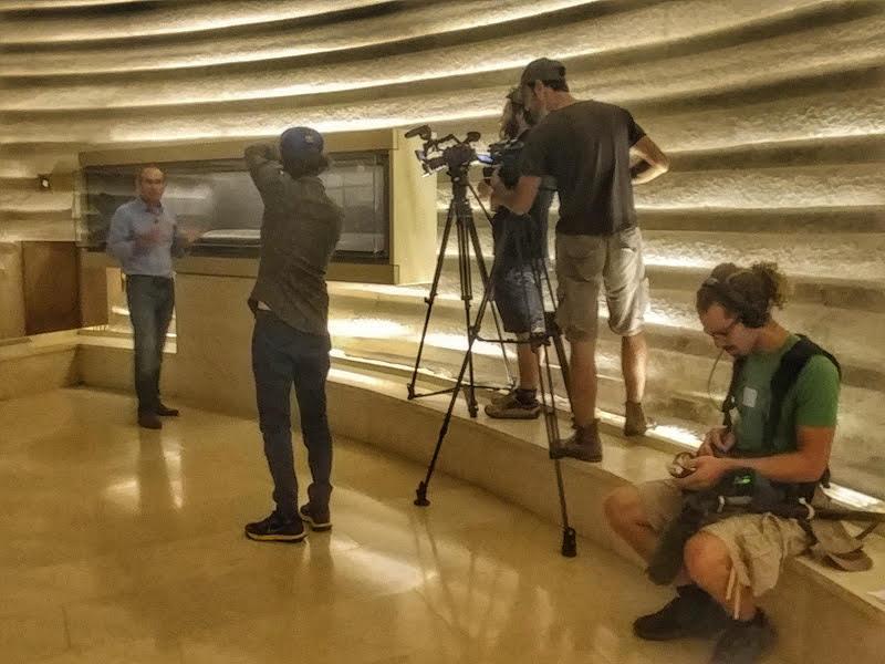 israel museum erick