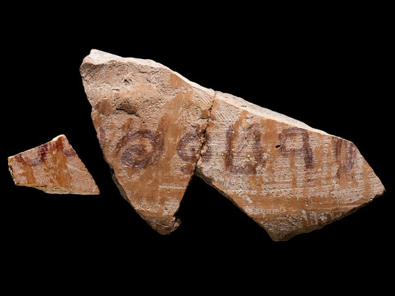 jerubaal inscription 4-3