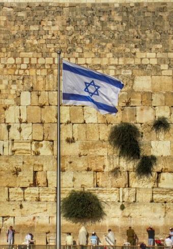 jewish jerusalem tour
