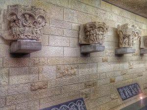 nazareth museum