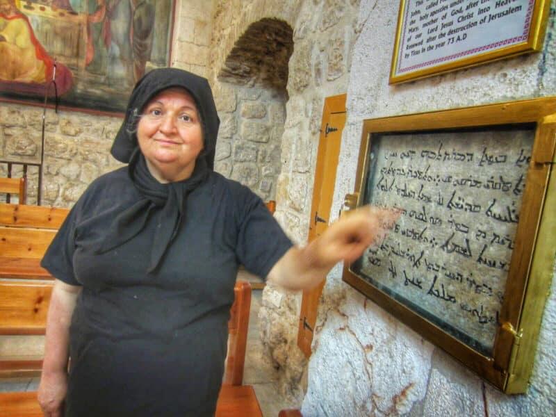 saint-mark-church-jerusalem