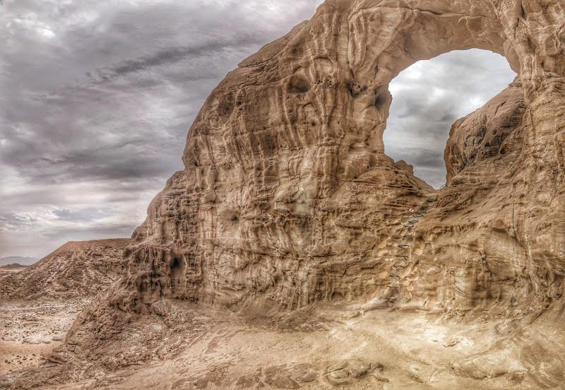 timna main arch