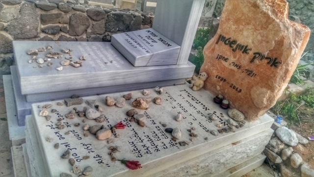 trumpeldor-einstain-burial