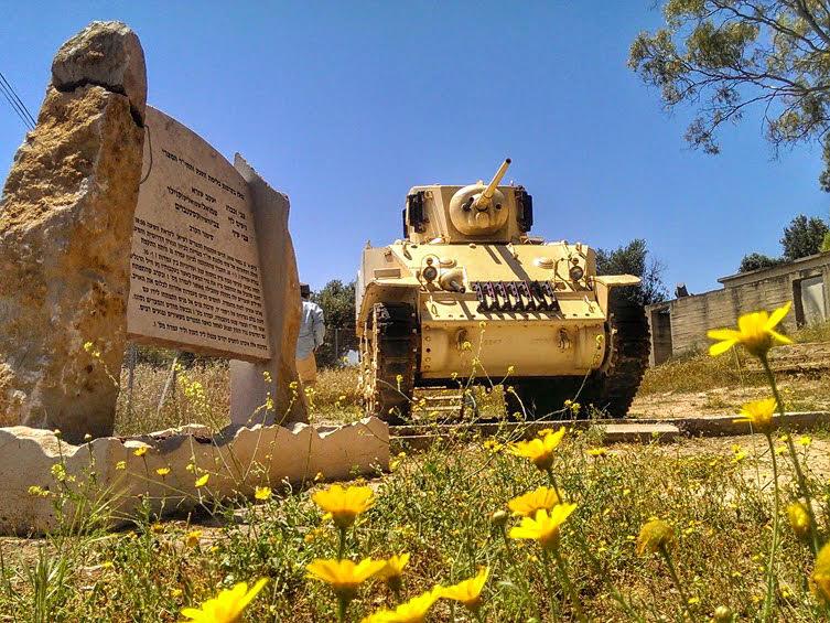 yad mordechai egyptian tank 2