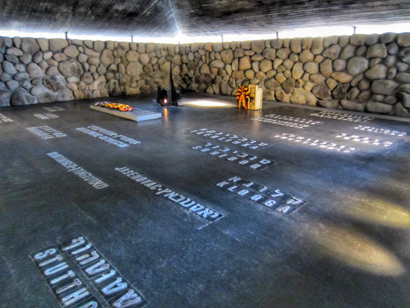 yad vashem hall of remembrance