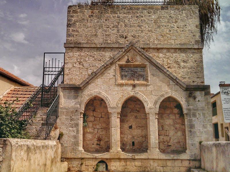 zichron yaakov fountain